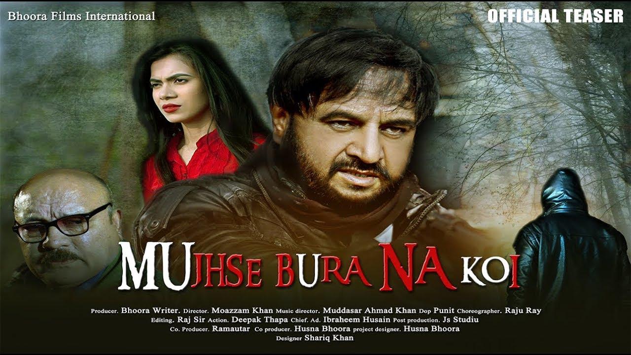 Mujhse Bura Na Koi - Teaser | Bhoora, Mushtaq Khan | Upcoming Hindi Movie 2019
