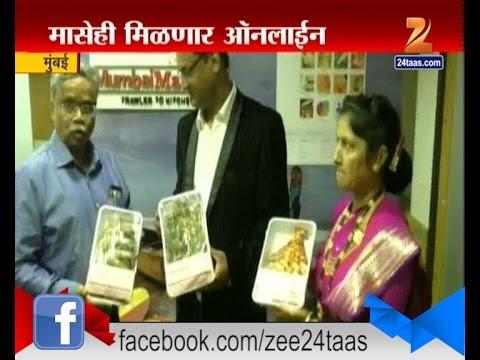 Mumbai : Fish To Get Online Market Mumbai Machli