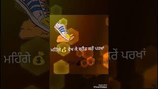 Mangal Greh What's app Status