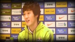 강원FC 오재석 런던올림픽 응원 영상