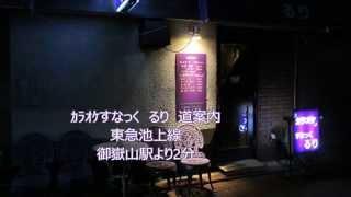 純愛/鈴木雅之   cover誠次