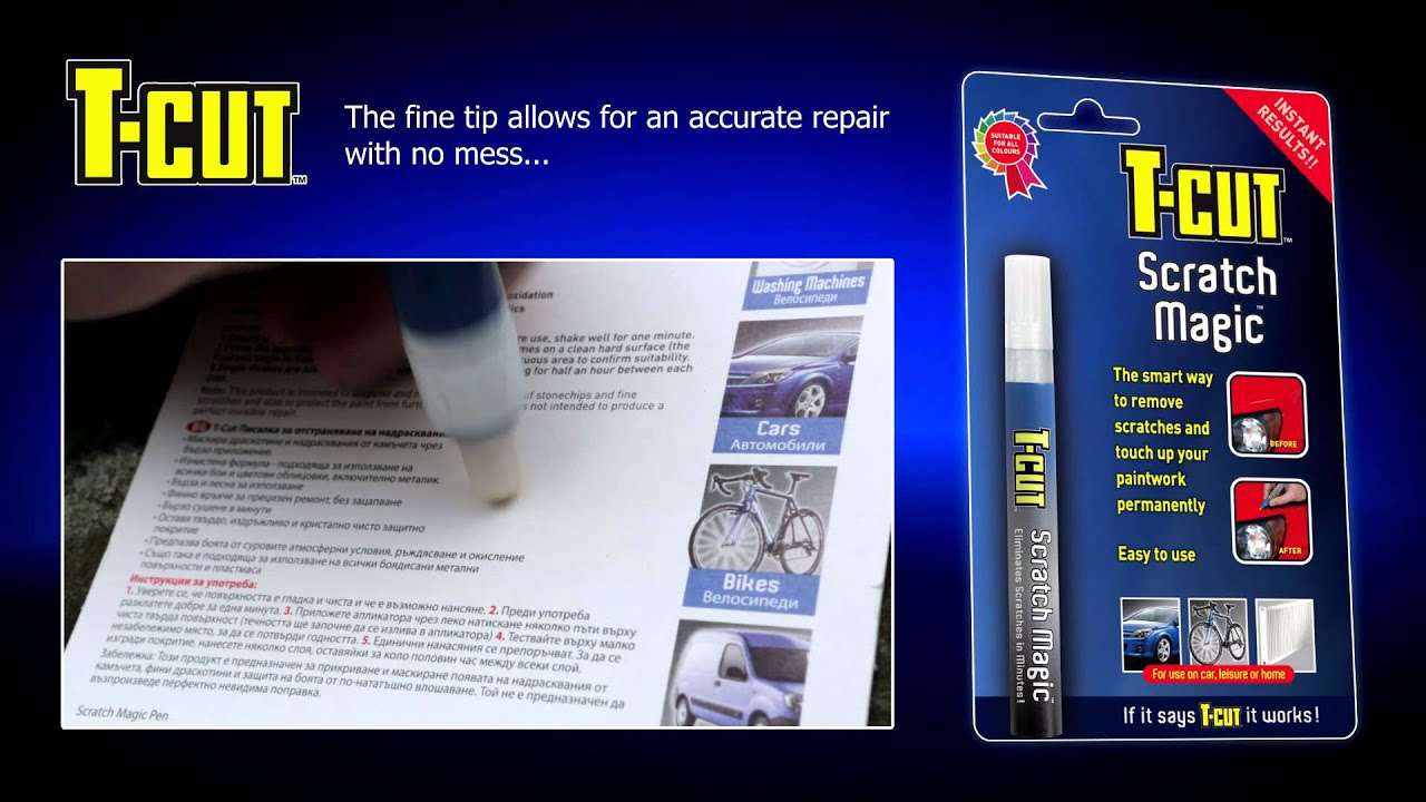 CarPlan卡派爾 T-CUT Scratch Magic 神奇刮痕補漆筆 - YouTube