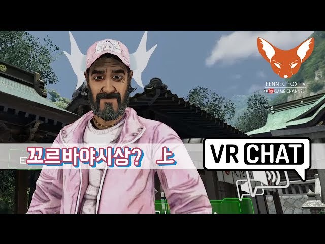 [VRChat/???] ?? ??????? (???? ?????) VR ? l VR Chat VR???? / ???