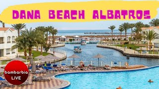 ЕГИПЕТ Отель Dana Beach Resort Albatros позднийзавтрак на домашнем