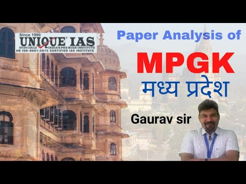 MPPSC - Paper Analysis of MPGK I MPGK का पेपर विश्लेषण I #MPPSC #Uniqueias #Gauravsir