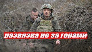 Новости Донбасса сегодня новости Украины Донбасс новости России и Украины