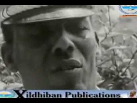 President Mohamed  Siad Barre  and Somali Officials speaking italian   Part 1