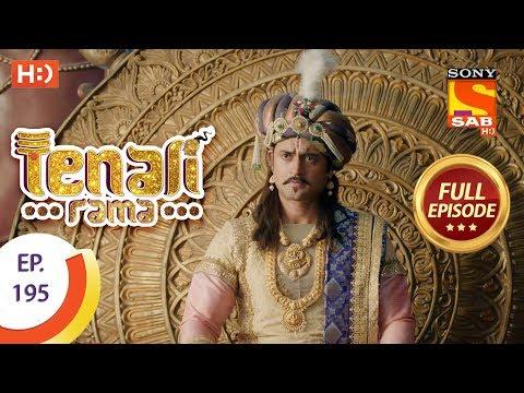 Tenali Rama - Ep 195 - Full Episode - 5th April, 2018