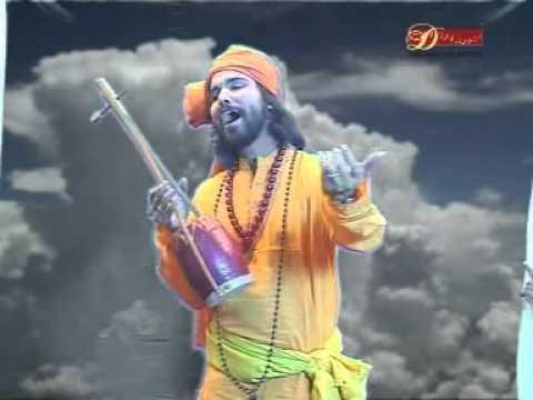 Dui Ronger Manush, Baul Song by Amar pal