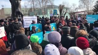 Митинг против коррупции в Барнауле