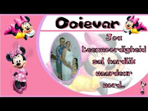 AFRIKAANS BABY SHOWER INVITATION YouTube