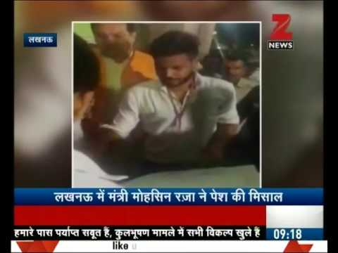 Yogi govt minister Mohsin Raza helps road accident victim in Lucknow