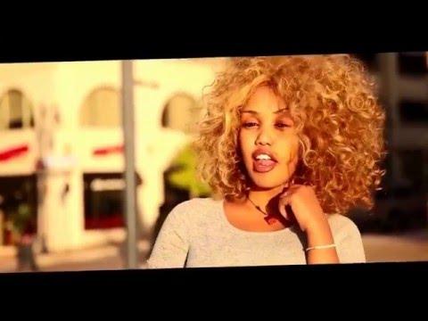 Sasahulish Berga - Alamonishem- New Ethiopian 2016 Music