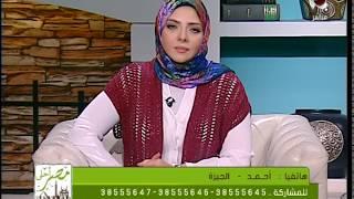 مصر أحلى - خطوات علاج