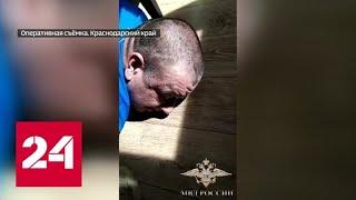 В Краснодаре за взятки задержан высокопоставленный экс-полицейский - Россия 24