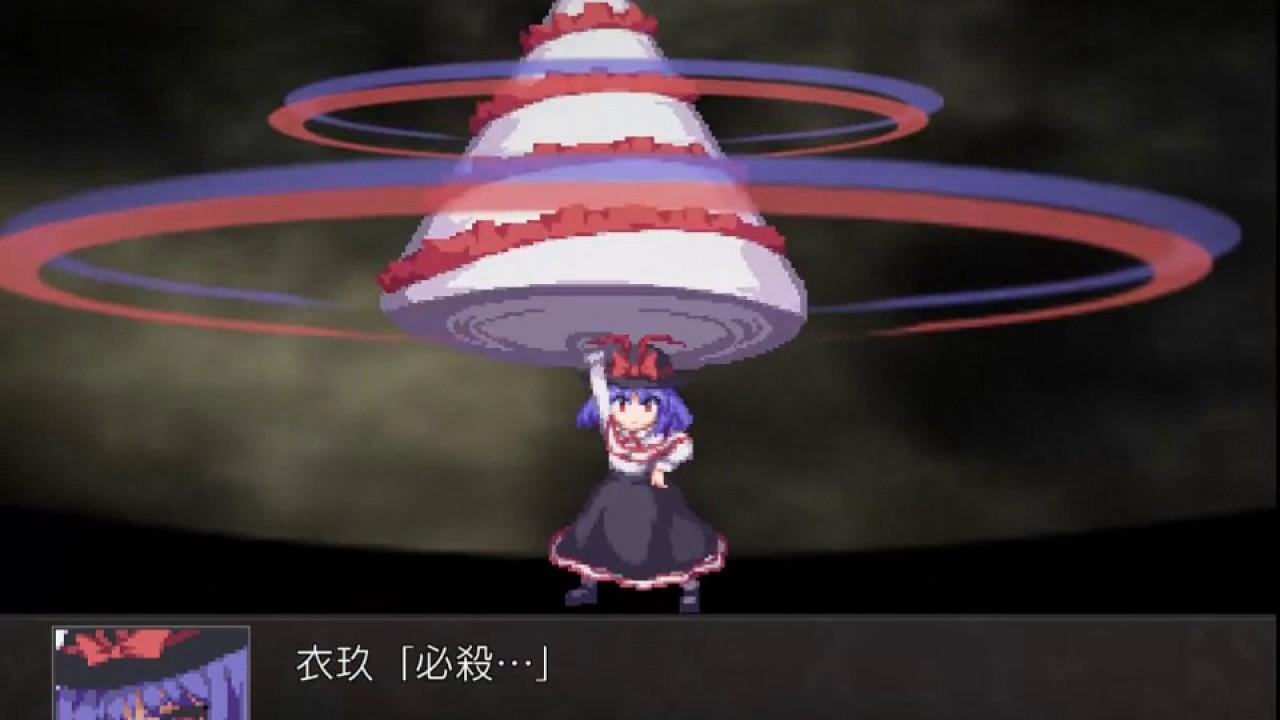 Gensou Shoujo Taisen Yume - Iku Special Atack - YouTube