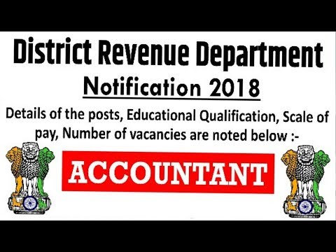 District Revenue Department Recruitment | Jobs In June | 12th Pass Jobs