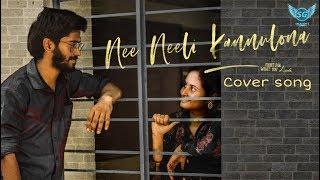 Dear Comrade Telugu Nee Neeli Kannullona Cover Song   Dattu   Padmavathi   Muvva Sairam   Santhosh