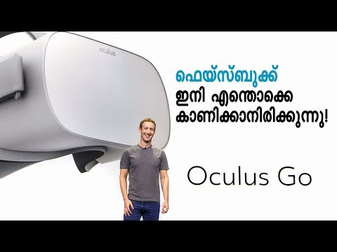 Mark Zuckerberg introducing facebook's upcoming VR headset 'Oculus Go'