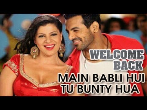 Welcome Back ITEM SONG