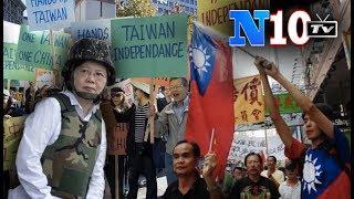 """Trung Cộng Dọa: Đài Loan """" Sát Nhập Hay Là Chết""""?  Tập Cận Bình Nhượng Bộ  Mua Gạo ,Đậu Nành Của Mỹ."""