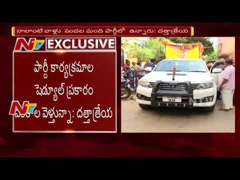 I Will Not Speak on Resignation: Bandaru Dattatreya || Cabinet Reshuffle || NTV