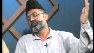 Ruhani Khazain #41 (Islami-Asool-ki-Philosphy, 1) Books of Hadhrat Mirza Ghulam Ahmad Qadiani (Urdu)