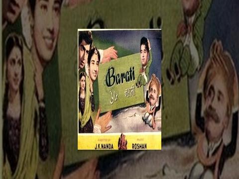 Barati - Classic Movie