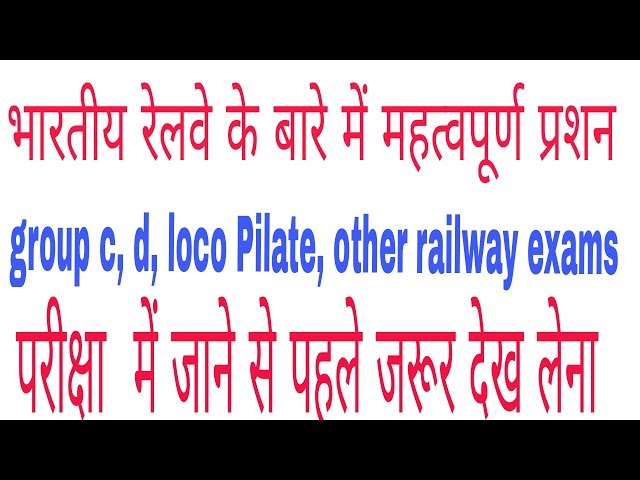 Railway exams general awareness!  Very important questions on Indian railways. Railway group D, ALP