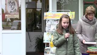 Поэтический марафон посвящённый С. Есенину