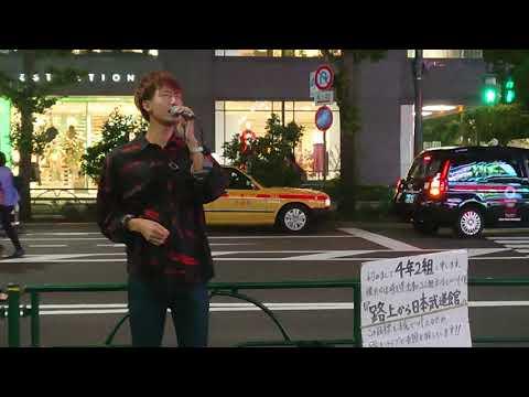 井上陽水「少年時代」4年2組ゆうきくんcover