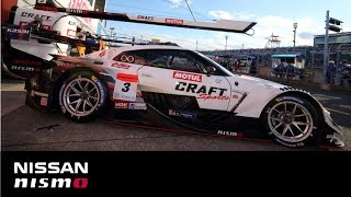 Super GT 2018 Rd.8Motegi Qualify Day Digest