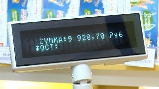Ежемесячное пособие на первенца будут выплачивать на Кубани с 2018 года