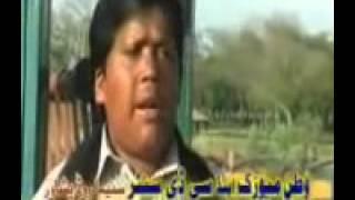 Maa Apni Way Yad Andi Beautiful Potohari Song Of Yasir