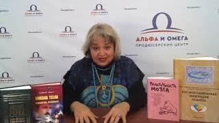 Елена Дворяшина  Первый видео урок