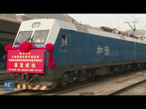 Great project of China! Lanzhou-Chongqing railway opens to traffic