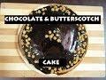Chocolate & Butterscotch Cake / चॉकलेट और बटरस्कॉच केक