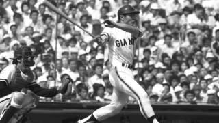 Popular Shigeo Nagashima & Baseball videos