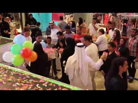 Bahrain City Centre celebrates its 5th birthday!
