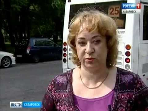 Вести-Хабаровск. Автобусы