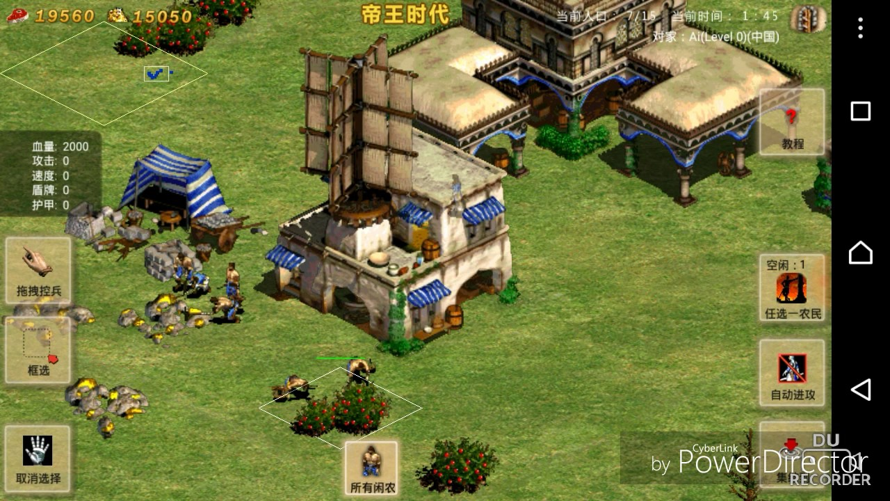 Age of Empires Castle Siege CHEAT | http://mobile-cheats.com/