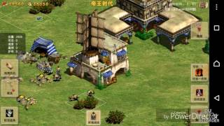 Age of empires en Android!!!