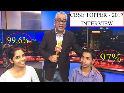 Raksha Gopal and Vikas Topper of CBSE 12th Class || CBSE 2017 Topper Interview ||