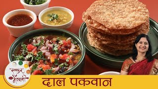 Dal Pakwan | दाल पकवान | Quick & Easy Breakfast | How To Make Dal Pakwan | Sindhi Recipe | Mugdh