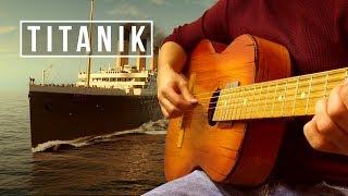 Титаник на Советской гитаре