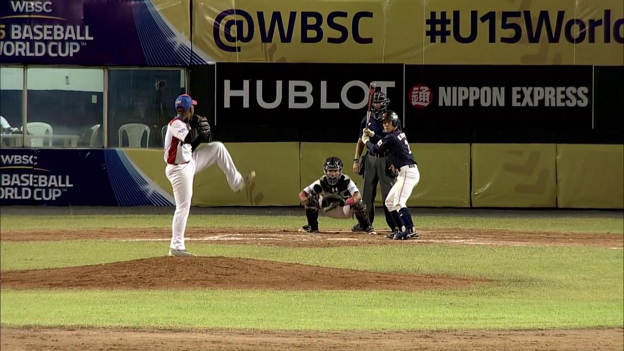 Highlights: Japan v Dominican Rep - U-15 Baseball World Cup 2018