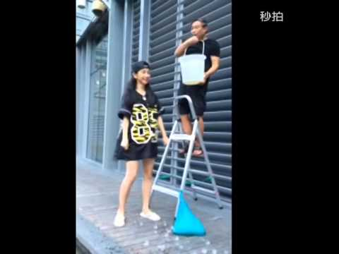 Li Bingbing 李冰冰  ALS Ice Bucket Challenge