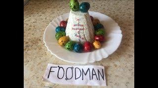 Творожная пасха с маком и цукатами без выпечки: рецепт от Foodman.club