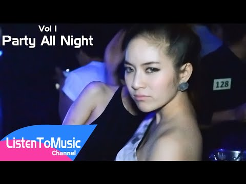 Nonstop Vol 1 - Party All Night