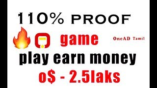 OneAd Game Play Earn Unlimited Money 💰 💰 💰